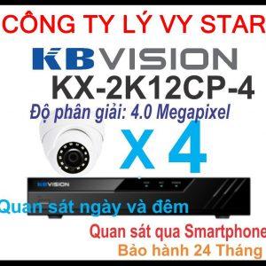 camerakbvisionKX-2K12CP-4