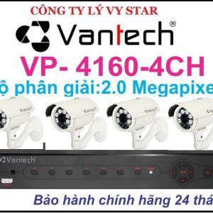 vantech-vp-4160-04ch_s3692